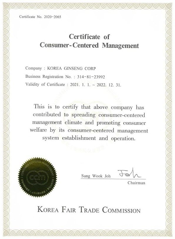 certificate of consumer centered management